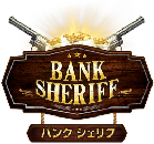 logo_bank_sheriff.png